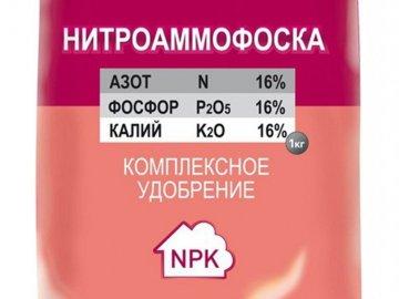 Состав Нитроаммофоски