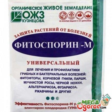 Обзор эффективных препаратов для орхидей