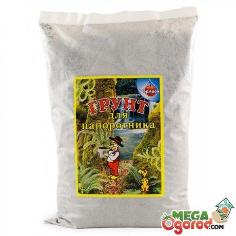 Выбор почвы и емкости для выращивания