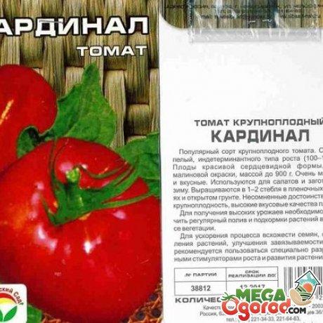 Семена томата Кардинал